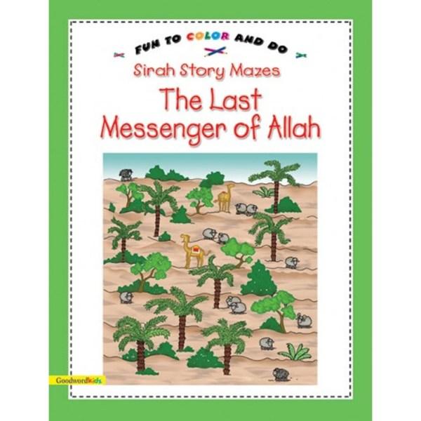 The Last Messenger of Allah
