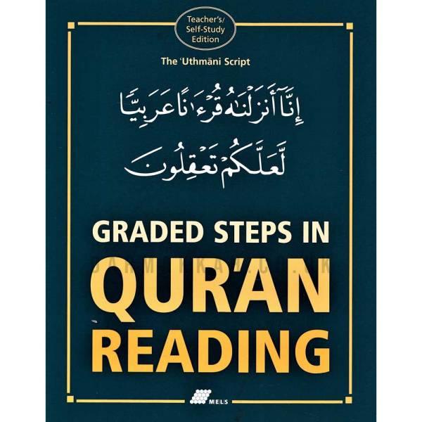 graded-steps-in-quran-reading