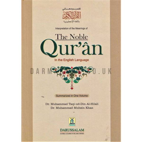 THE-NOBLE-QURAN-IN-THE-ENGLISH-LANGUAGE