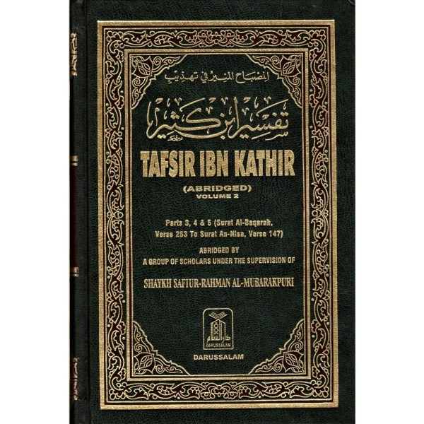 TAFSIR IBN KATHIR (ABRIDGED) - المصباح المنير في تهذيب تفسير بن كثير