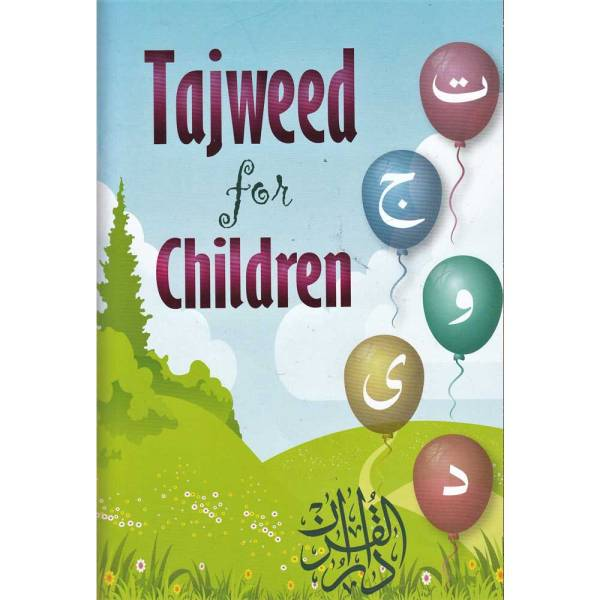 TAJWEED FOR CHILDREN