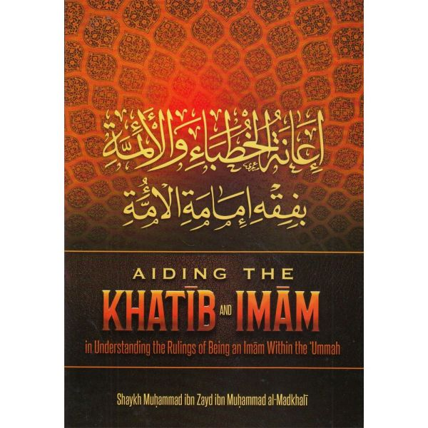 Aiding the Khatib and Imam in Understanding the Rulings of Being Imam Withing the 'Ummah