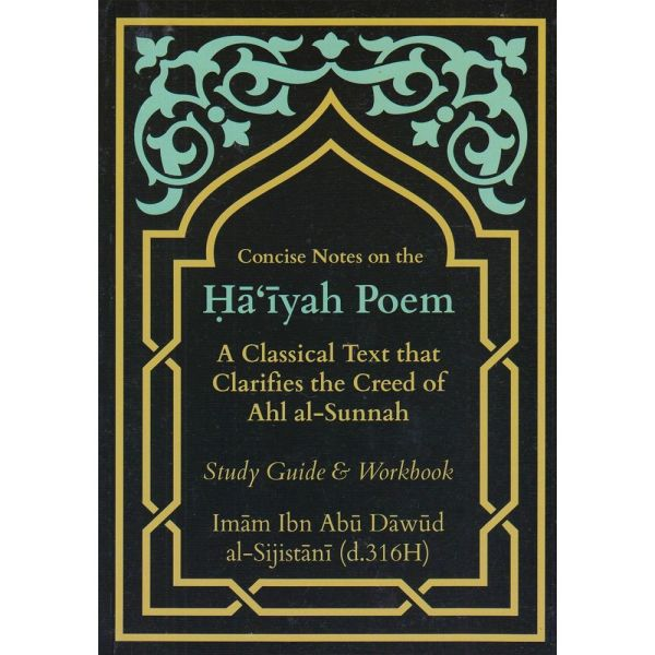 Concise Notes on the Ha'iyah Poem