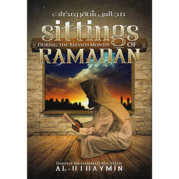 SITTINGS DURING THE BLESSED MONTH OF RAMADAN - مجالس شهر رمضان
