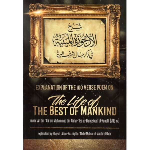 The Life of The Best of Mankind