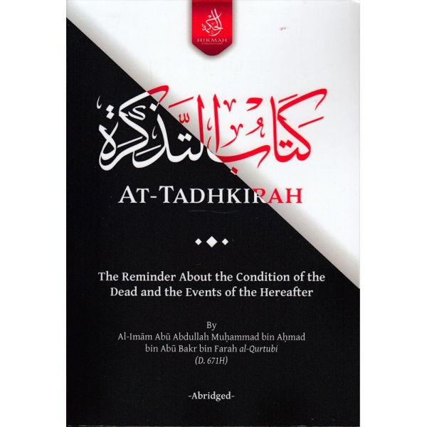 At-Tadhkirah The Reminder About the Condition of the Dead and the Events of the Hereafter