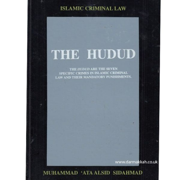 Islamic Criminal Law The Hudud