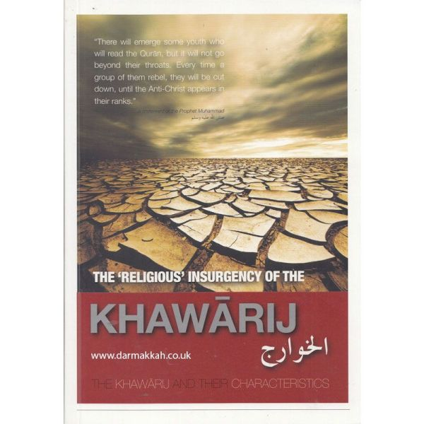 The Religious Insurgency of the KHAWARIJ (Salafi Publications)