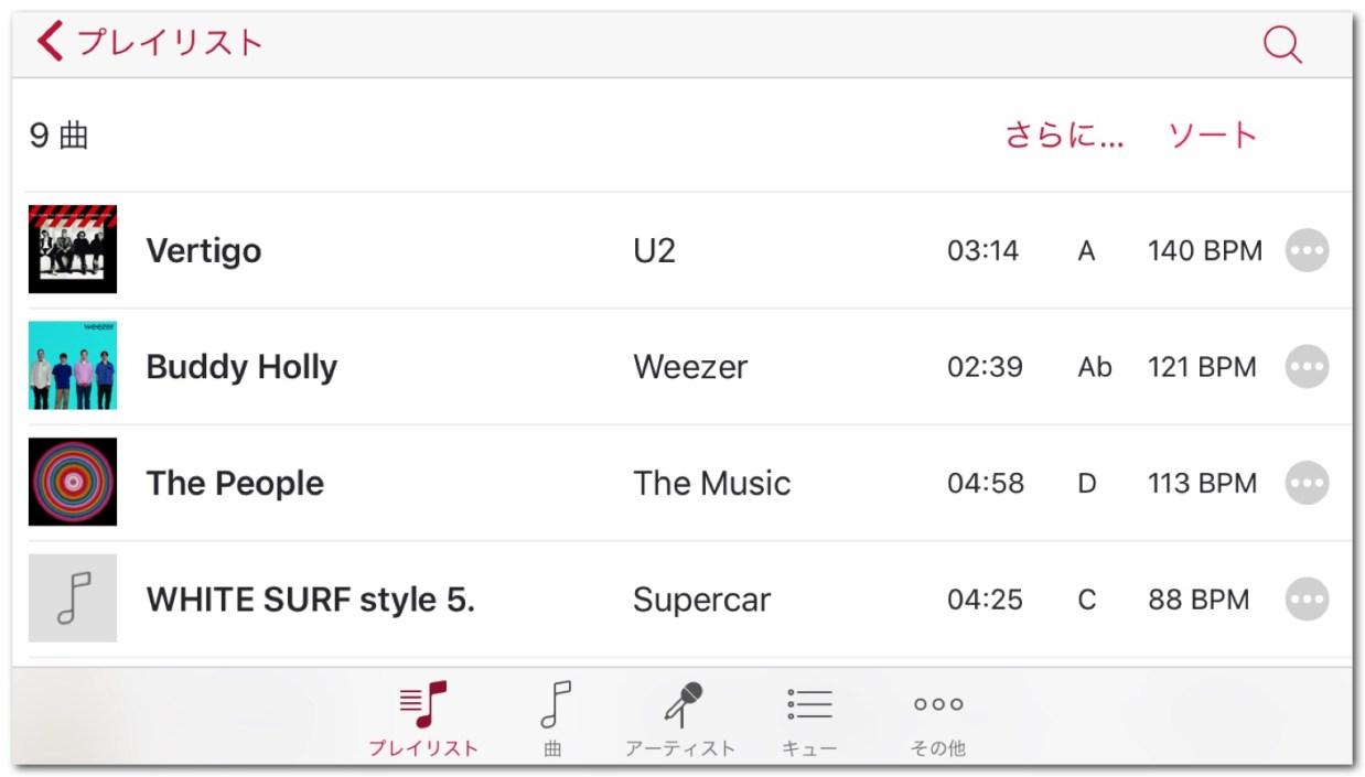 iPhone用DJアプリ「djay2」の使い方とレビュー