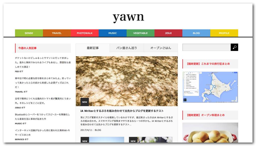 170901 blog title change to yawn