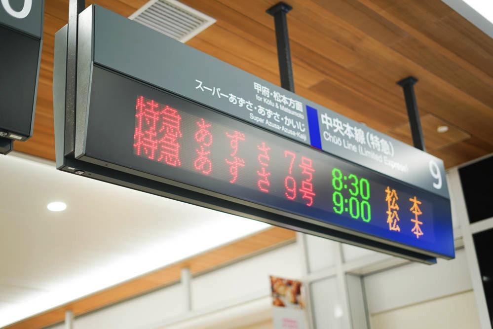 180203 kofu sagamiko kawagoe 01