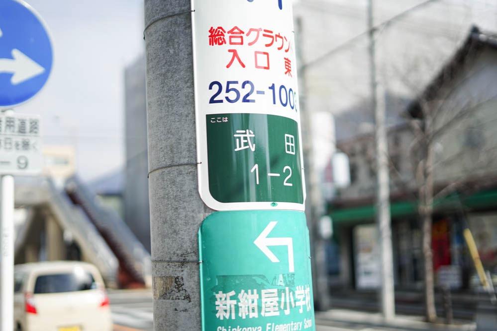 180203 kofu sagamiko kawagoe 17