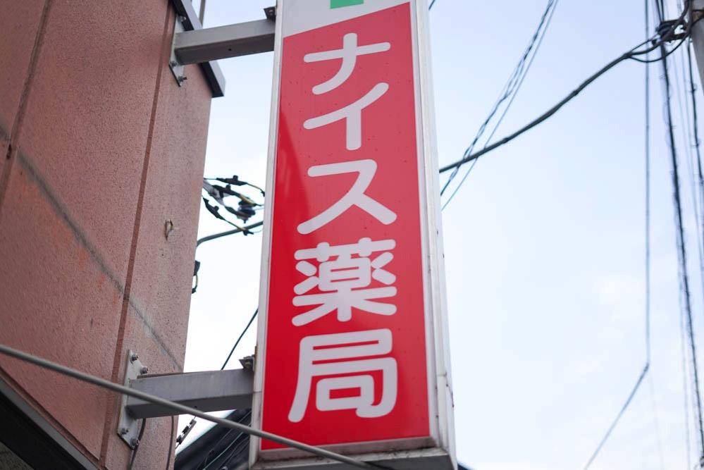 180203 kofu sagamiko kawagoe 273