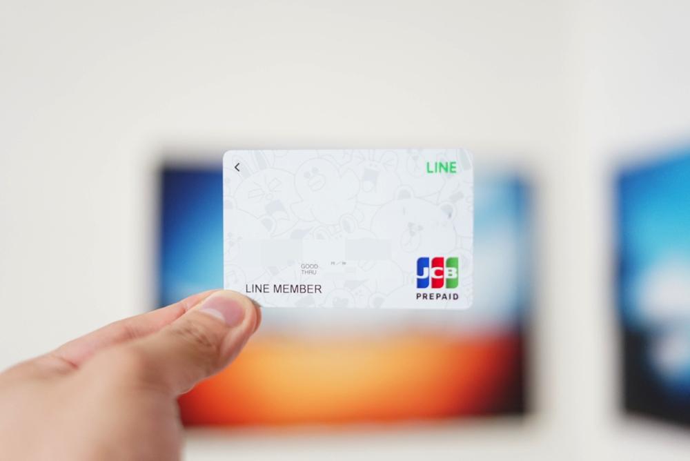 181219 line pay card 01
