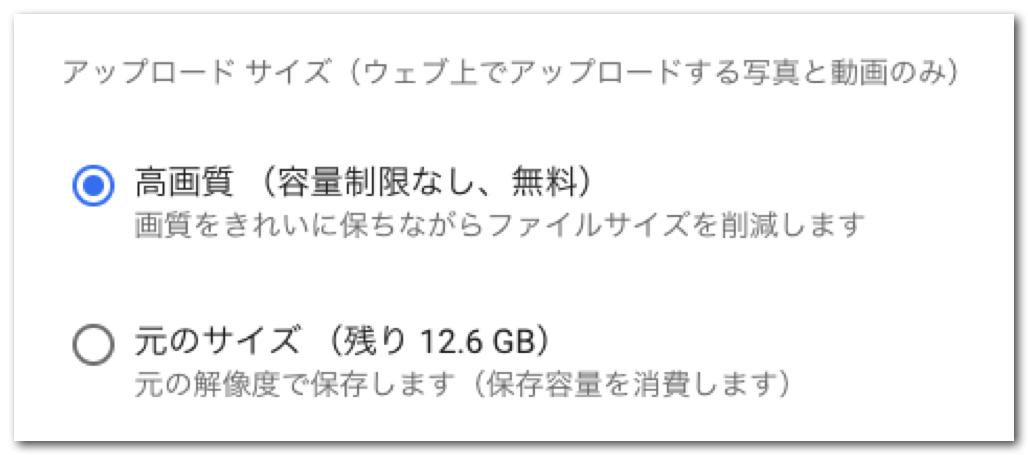 181222 google photo 02