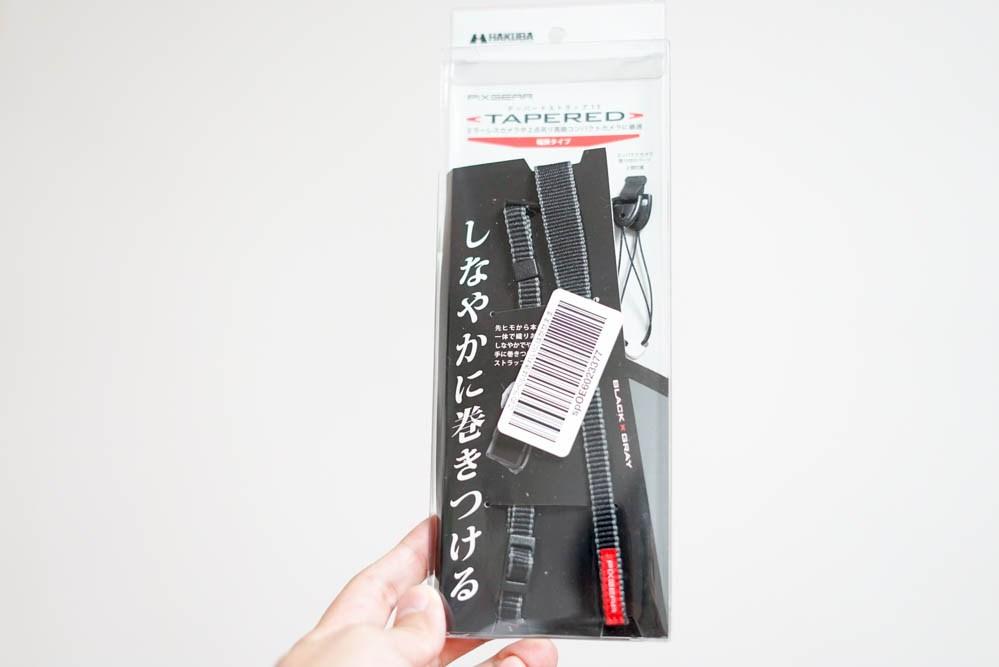 180918 hakuba camera tapered strap 03