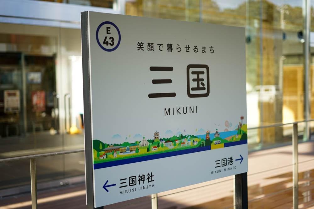 181113 kanazawa fukui toyama 211