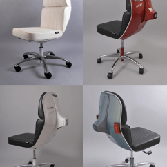 Unique Leather Office Chairs Cream Folding Chair Covers 20 Unusual Designs Darn Vespa