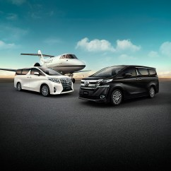 All New Alphard Vs Vellfire Toyota Avanza Grand Veloz 2016 Introducing The And