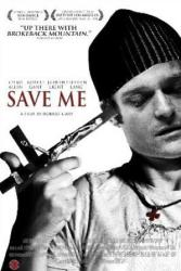 """Just Watched: """"Save Me"""""""