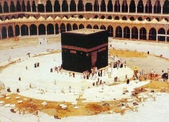 Construction of Ka'bah