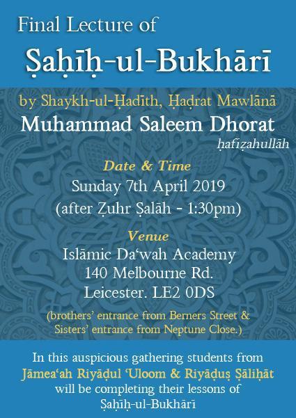 Sahih-ul-Bukhari (Final Lecture)
