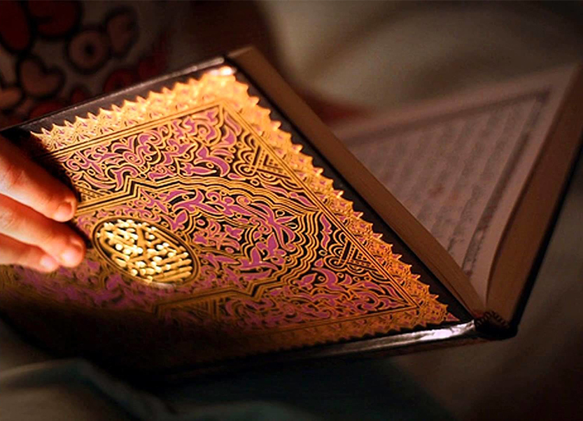 Can teaching Quran be considered mahr?