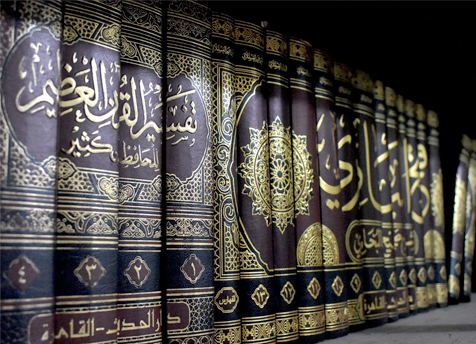 How To Ascertain The Authenticity Of Hadith