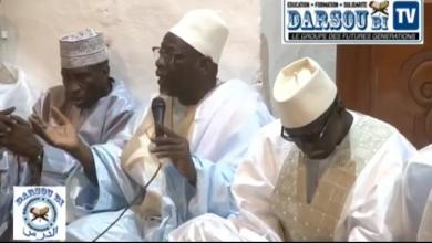 Photo of Rappel à Dieu de Elhahji Tafsir SAKHO