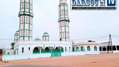 Photo of BIOGRAPHIE DE TAFSIR ABDOULYE CISSE BOROM DIAMAL