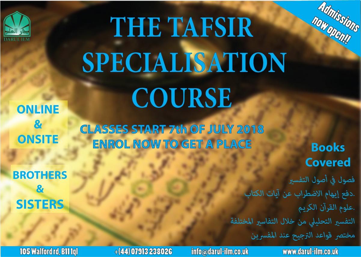 Tafsir Course