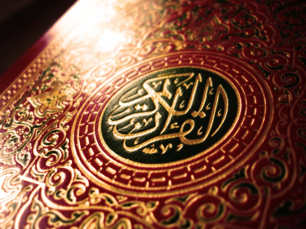 Mengenal Keagungan Al-Qur'an