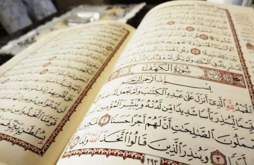 Memahami Makna Al Quran dan Keistimewaannya
