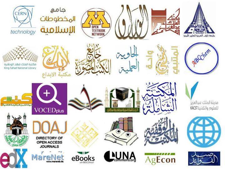 74 مكتبة رقمية مفتوحة من أشهر المكتبات الإلكترونية