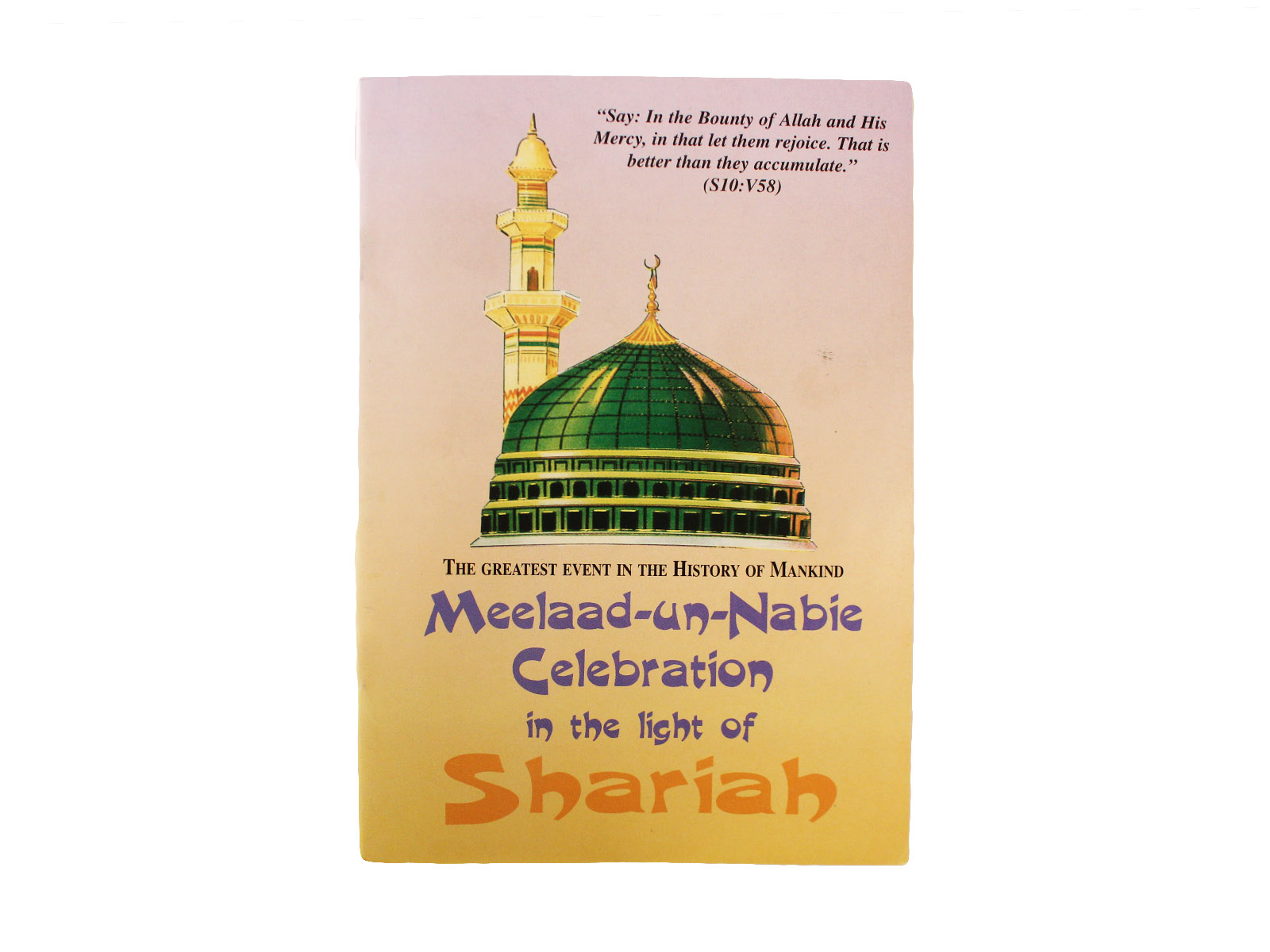 Darul Uloom Pretoria Meelaad-un-Nabie Celebration in the light of Shariah book, By Soutul Islam Publishing, Compiled by Mufti MA Hazarvi