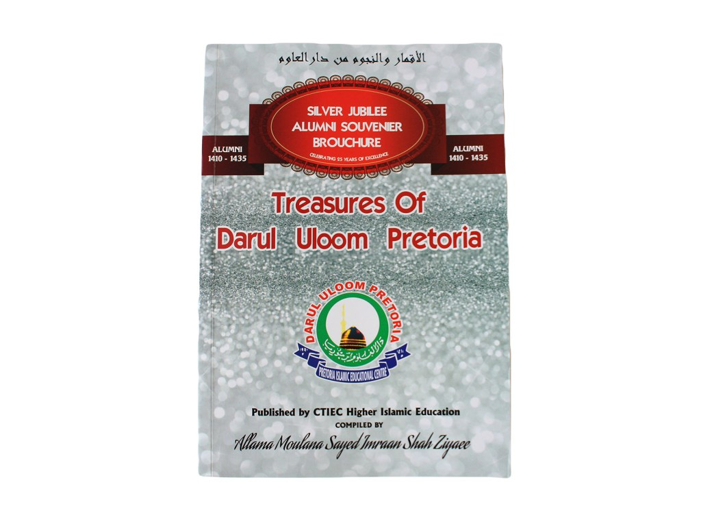 Tresures of Darul Uloom Pretoria - Silver Jubilee Alumni Souvenir Brouchure