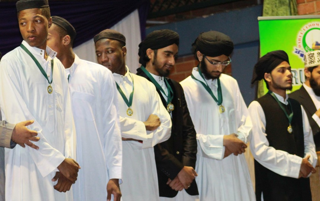 Darul Uloom Pretoria Annual Competition 2015
