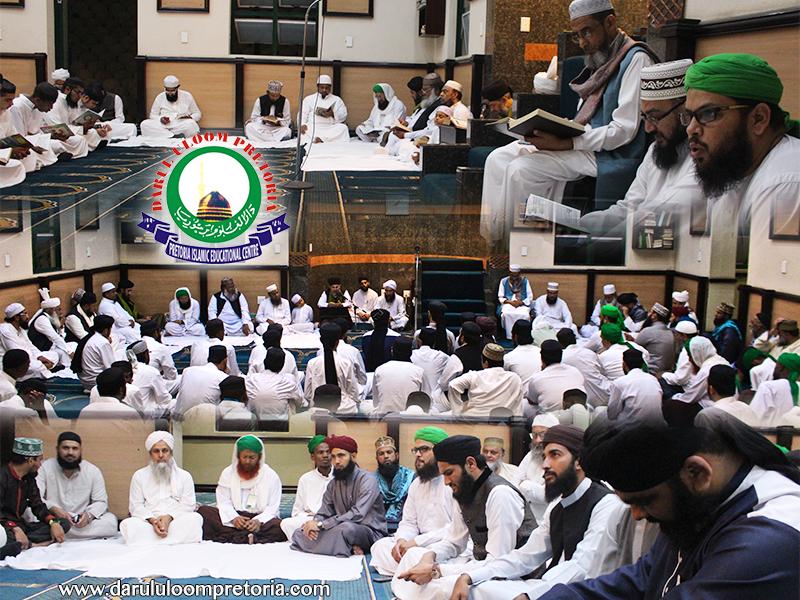 Eesale Sawab for Ghazi Mumtaz Qadri at Darul Uloom Pretoria