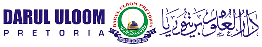 Darul Uloom Pretoria logo