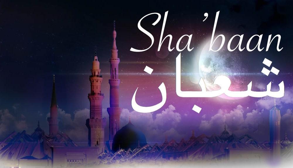 Sha'baan al Muazzam, an article by Shoayb Abubaker. A student of Darul Uloom Pretoria.