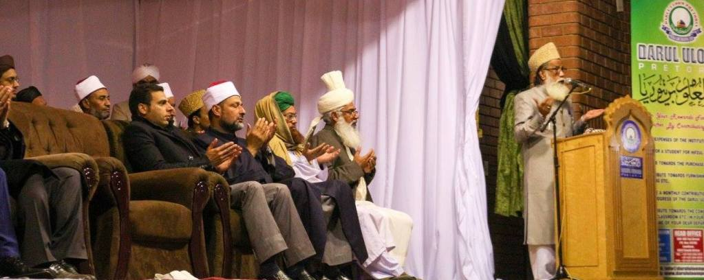 Allama Tauseef Raza Khan at Darul Uloom Pretoria