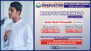 Abdul Qadir - 2018 Competition Finalist in the English Lecture Category