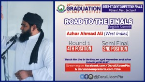 Azhar Ali - 2018 Competition Finalist in the English Lecture Category
