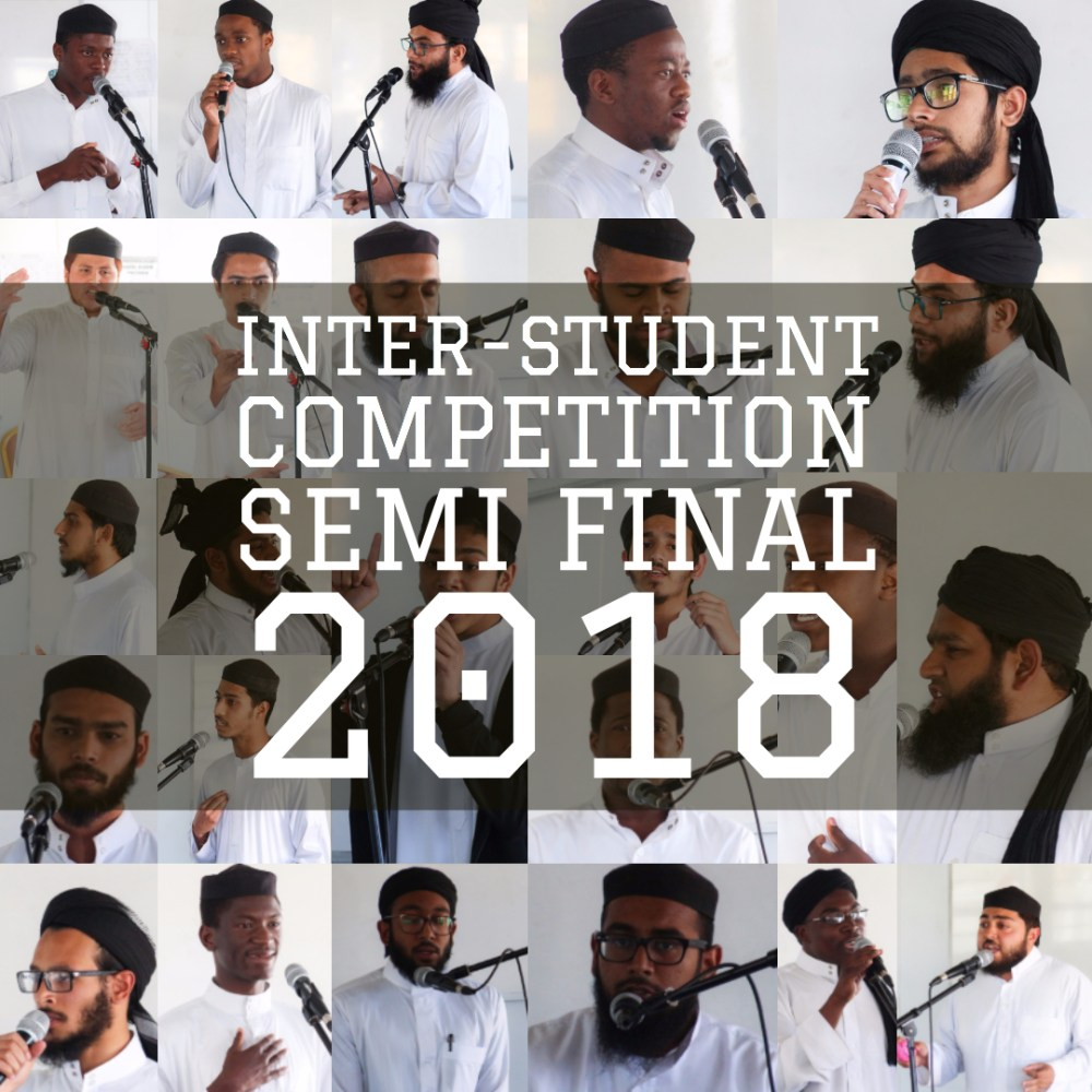 arul Uloom Pretoria Inter-Student Competition Final 2018
