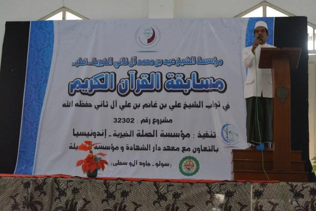 Lomba Menghafal Al Qur'an