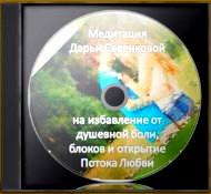 darya_g1454069748