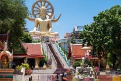 """Thailand """"Koh Samui"""""""