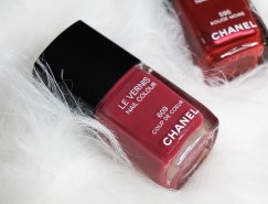 Chanel Le Vernis 609 Coup de Coeur