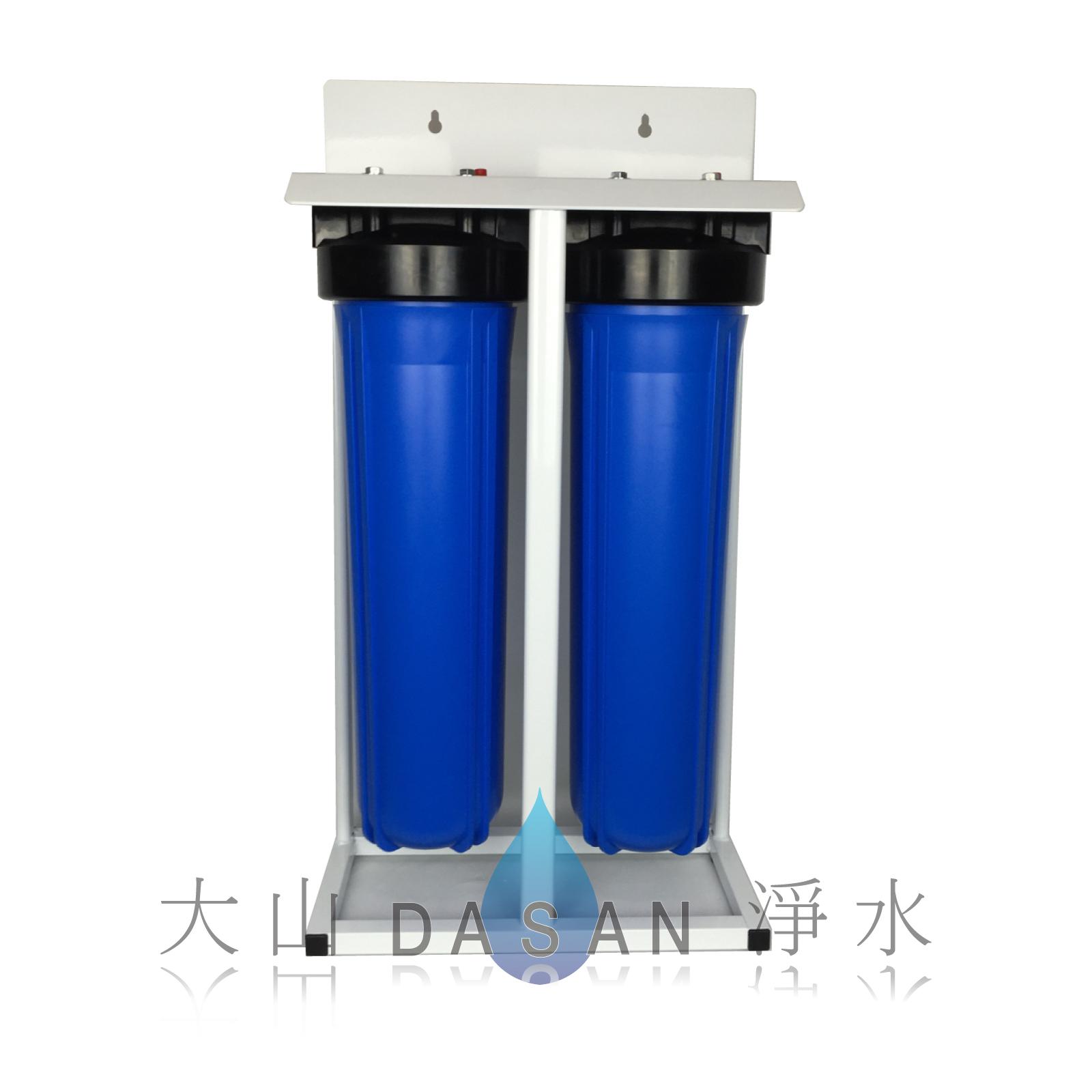 全戶過濾器 | 大山淨水有限公司
