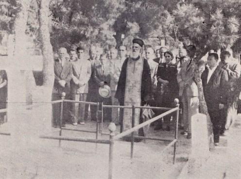 Κατάθεση κλάδων δασικών δένδρων στους τάφους των Μαρκόπουλου και Δαβερώνη την 20η Οκτώβρη 1949 (πηγή: «Το δάσος», έκδοση του Υπουργείου Γεωργίας, Τριμηνία Γ΄ & Δ΄, αριθ. 11 & 12, έτος 1949)